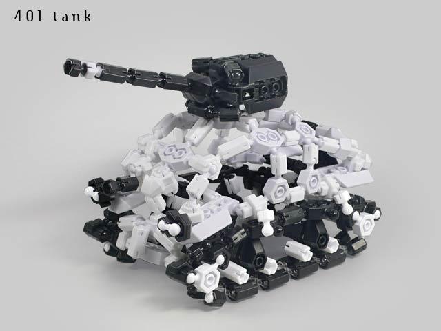 Asoblock-40_tank_f (640x480, 29Kb)