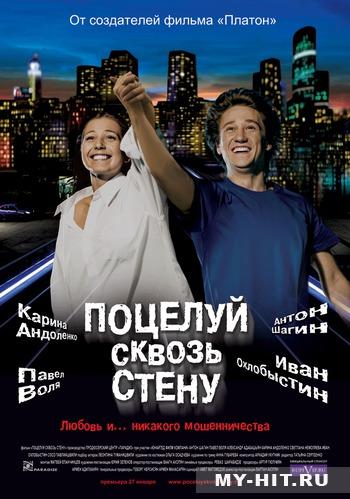 4403711_poster_main (350x499, 63Kb)
