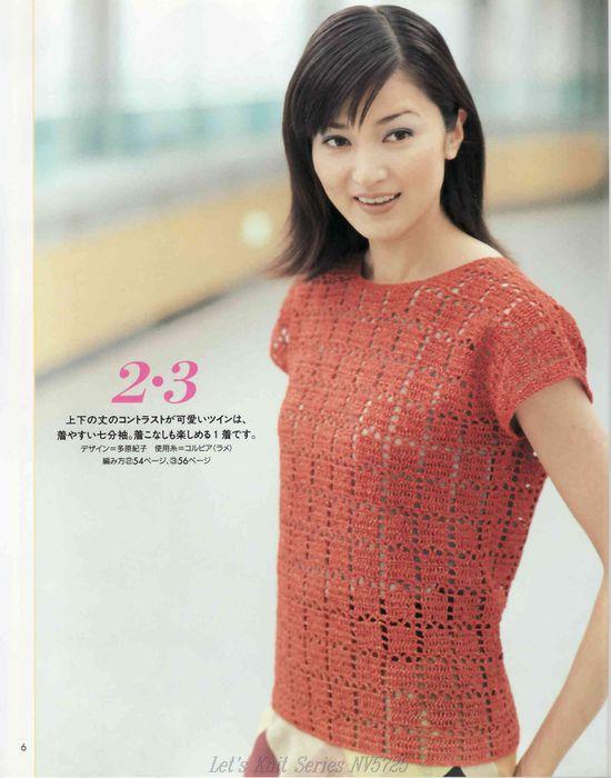 Let's Knit Series NV5725_006 (550x700, 54Kb)