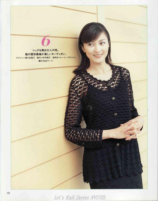 Let's Knit Series NV5725_010 (550x700, 49Kb)