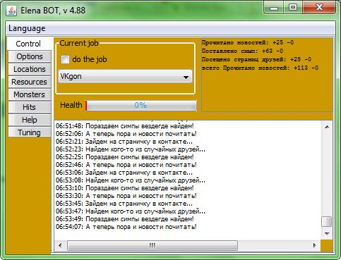 3227521_Snimok6 (483x369, 54Kb)