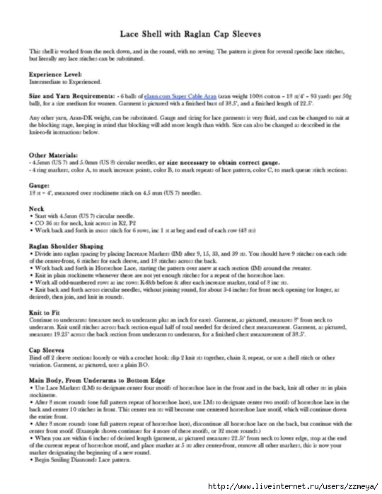 page_1 (540x700, 169Kb)