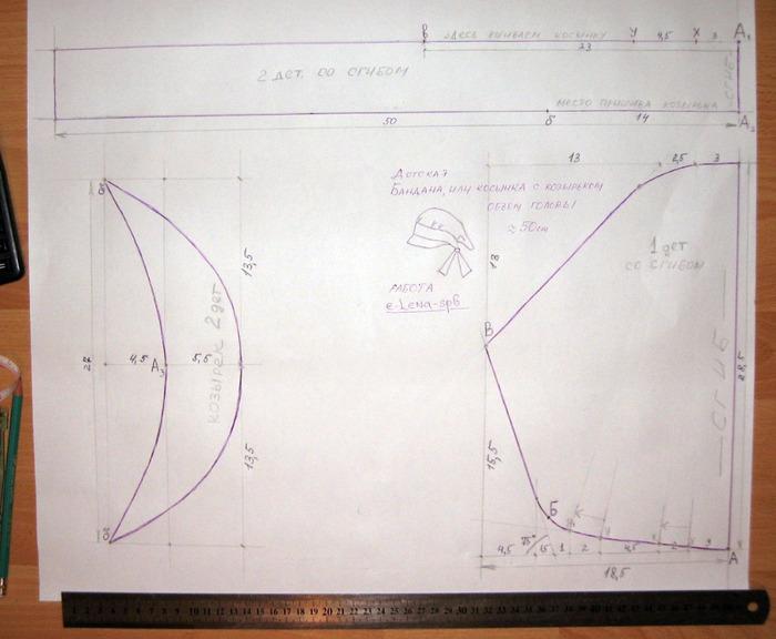 Схема банданы или косынки с козырьком (700x576, 105Kb)