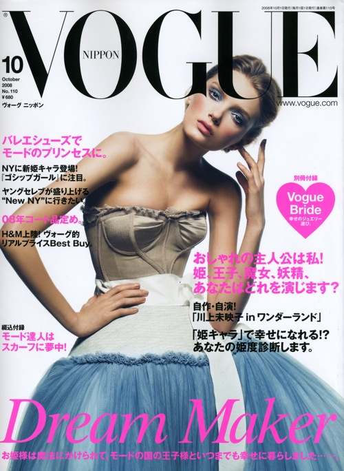 2781992_vogue_nippon_october_2008_lily_donaldson (500x684, 127Kb)