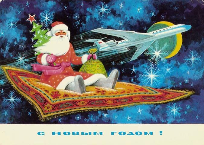 советские открытки с новым годом (675x479, 181Kb)