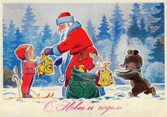 советские открытки с новым годом 2 (675x475, 144Kb)