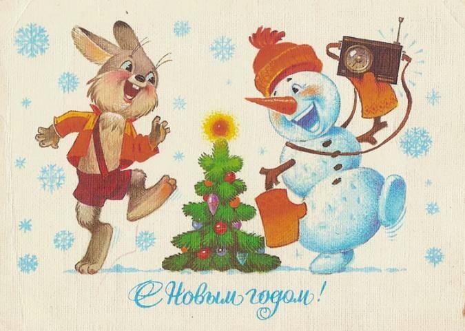 советские открытки с новым годом 5 (675x481, 142Kb)
