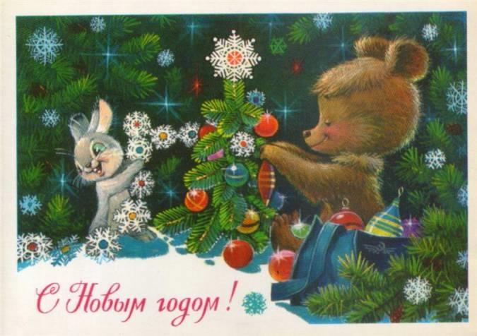 советские открытки с новым годом 7 (675x476, 138Kb)