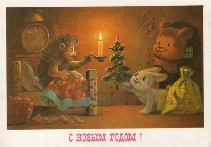 советские открытки с новым годом 9 (675x471, 106Kb)