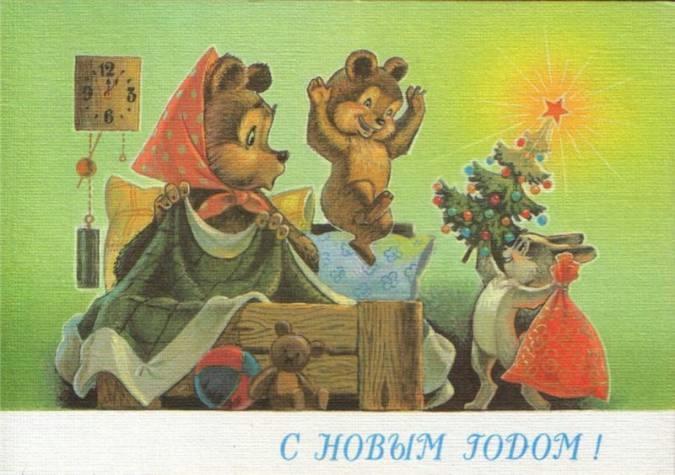 советские открытки с новым годом 10 (675x475, 131Kb)