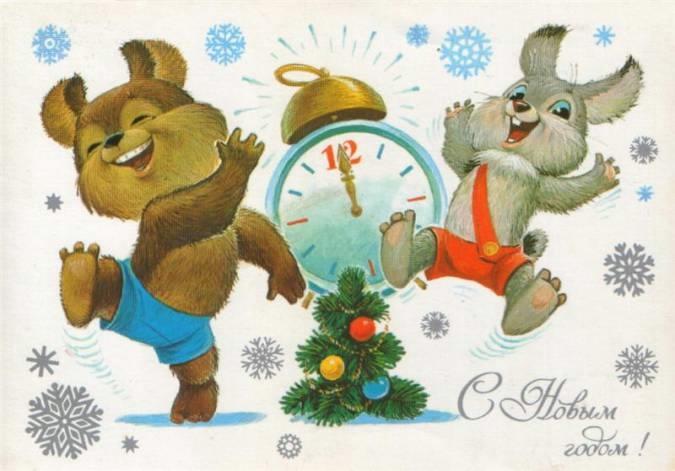 советские открытки с новым годом 12 (675x471, 115Kb)