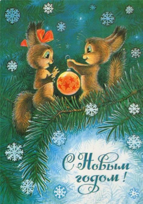 советские открытки с новым годом 15 (472x675, 168Kb)
