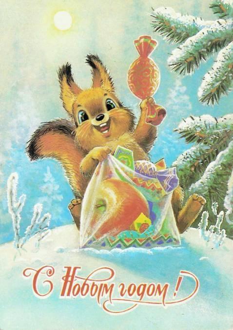 советские открытки с новым годом 17 (478x675, 152Kb)
