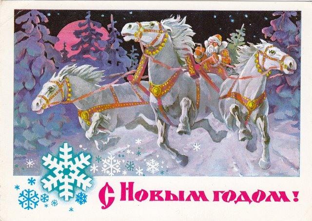 Год-Лошади-открытки-12 (640x454, 95Kb)
