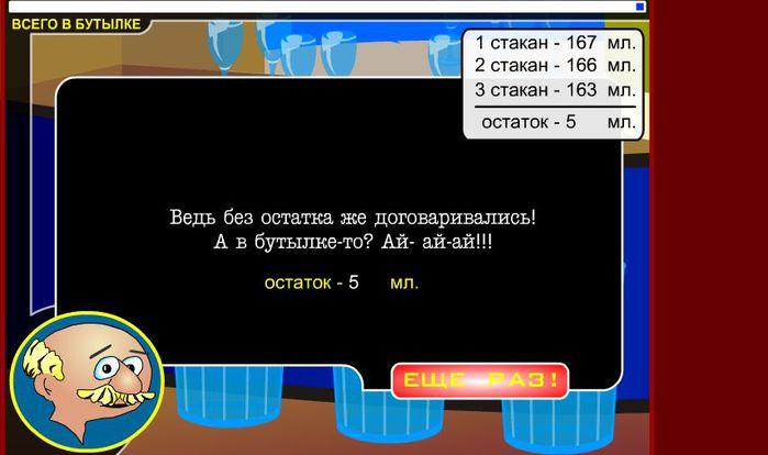 ура (700x414, 39Kb)