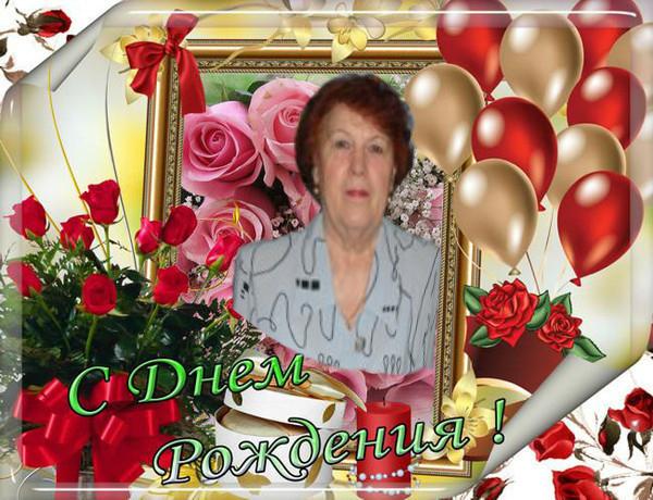 5053532_S_dnem_rojdeniya2_kravchenko (600x460, 268Kb)