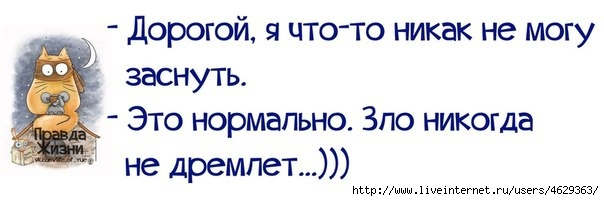 4Tk24d194_A (604x201, 73Kb)