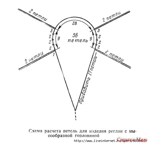 ор1 (500x484, 58Kb)