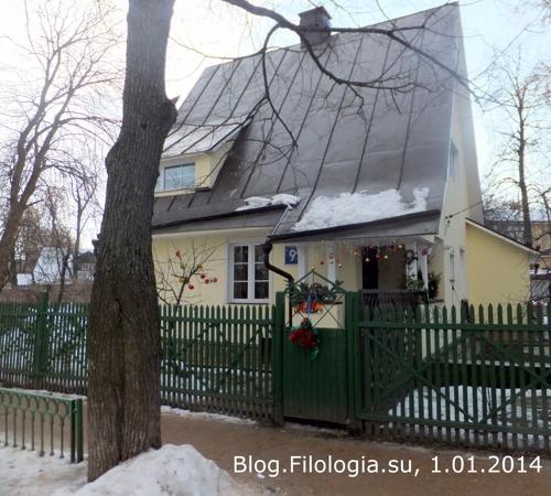 Поселок художников Сокол/3241858_04_14 (500x450, 151Kb)