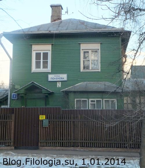 Дом в поселке художников Сокол/3241858_09_14 (500x582, 165Kb)