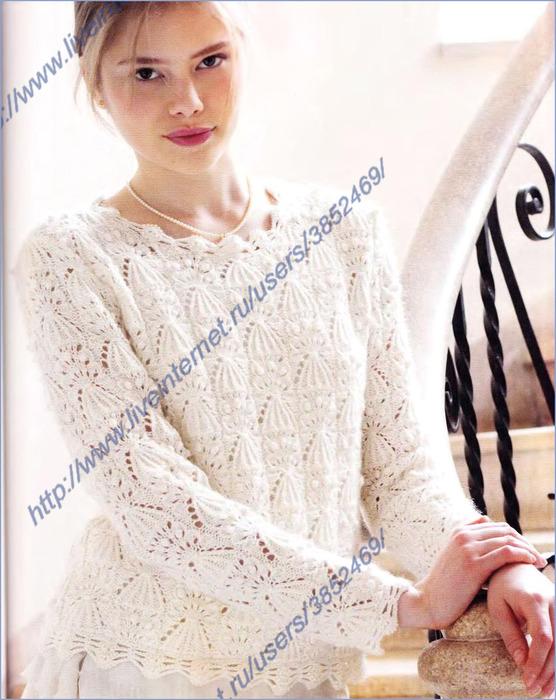 элегантный белый пуловер (556x700, 140Kb)