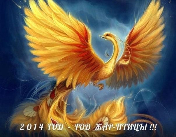 108570082_5039746_Jar_ptica (604x470, 62Kb)