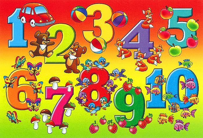 Эссе про числа