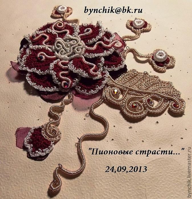 06915717935-ukrasheniya-avtorskaya-applikatsiya-brosh-n3048 (674x700, 407Kb)