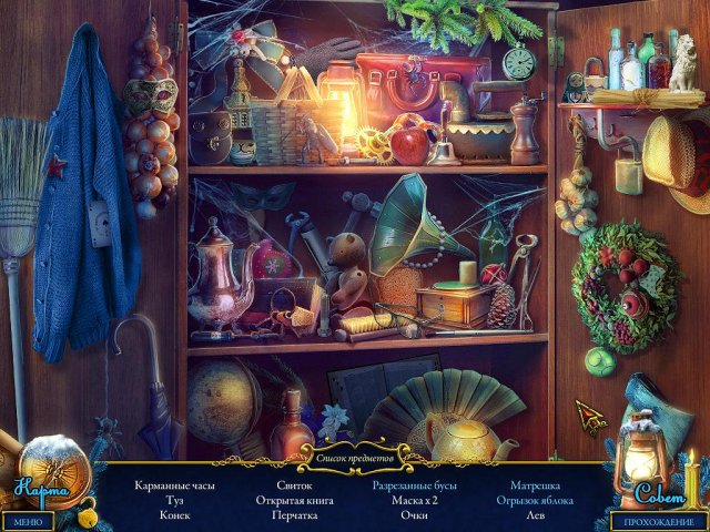 christmas-stories-nutcracker-collectors-edition-screenshot5 (640x480, 364Kb)