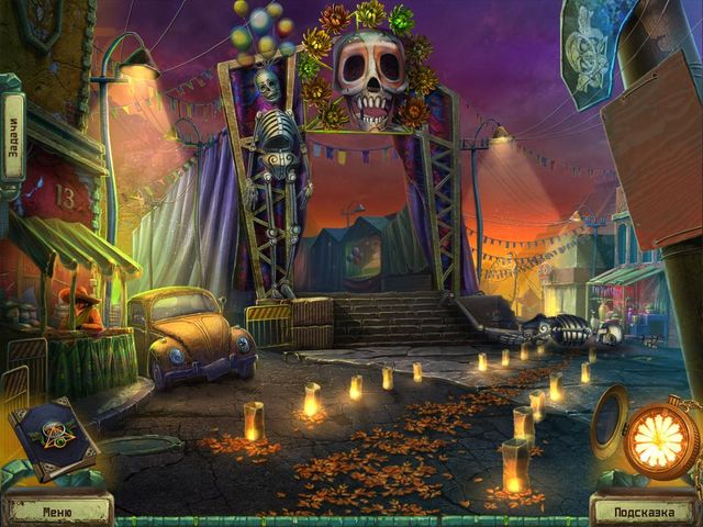 mexicana-deadly-holiday-screenshot0 (640x480, 332Kb)