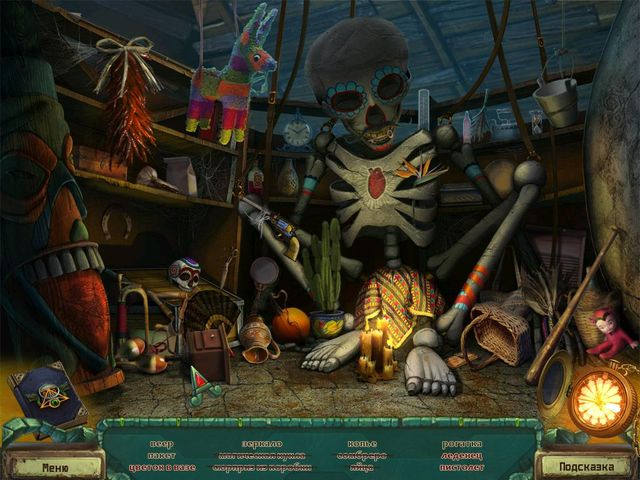 mexicana-deadly-holiday-screenshot5 (640x480, 306Kb)