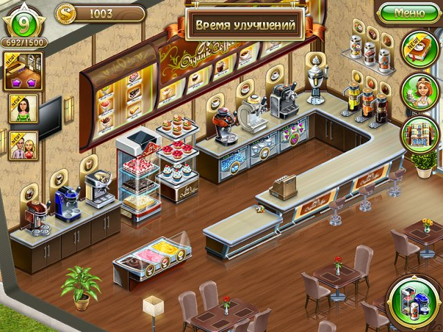jos-dream-organic-coffee-2-screenshot5 (640x480, 437Kb)