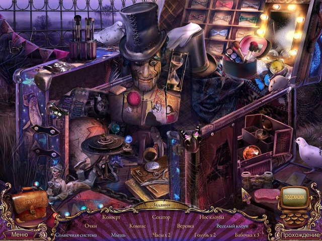 mystery-case-files-fates-carnival-collectors-edition-screenshot1 (640x480, 378Kb)