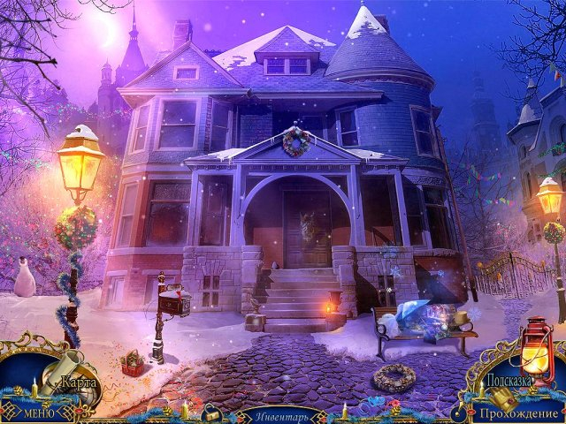 christmas-stories-a-christmas-carol-collectors-edition-screenshot0 (640x480, 395Kb)