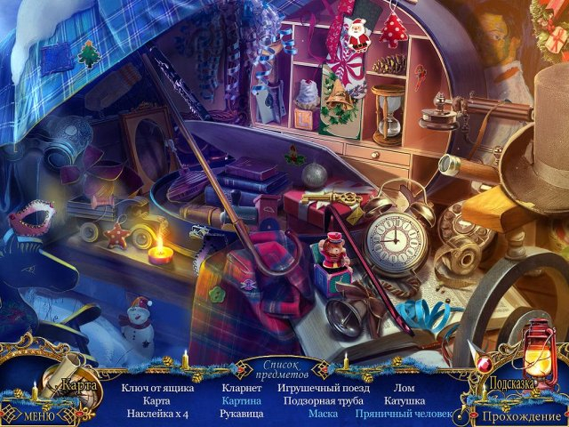 christmas-stories-a-christmas-carol-collectors-edition-screenshot1 (640x480, 389Kb)