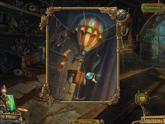 namariel-legends-iron-lord-collectors-edition-screenshot2 (640x480, 274Kb)
