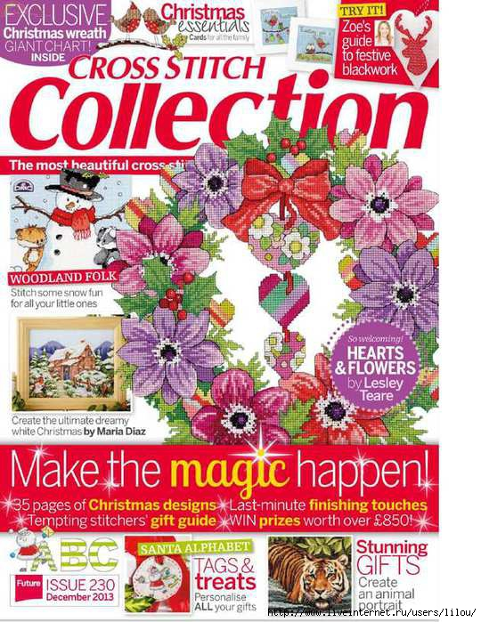 cross stitch collection 230 2013.12 (540x700, 308Kb)