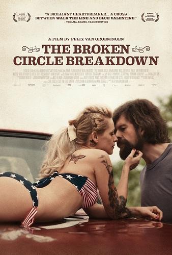 broken-circle-breakdown (338x500, 74Kb)
