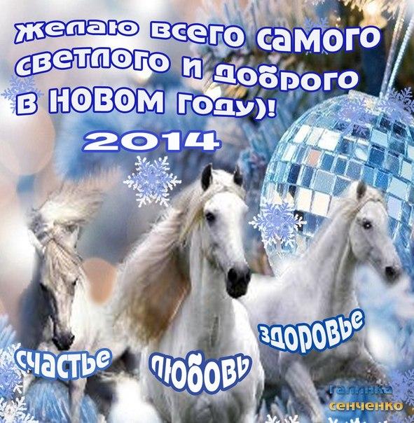 2014 (591x604, 106Kb)