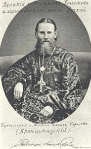 Портрет Иоанна Кронш (184x300, 23Kb)