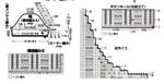 Превью 002b (700x360, 159Kb)