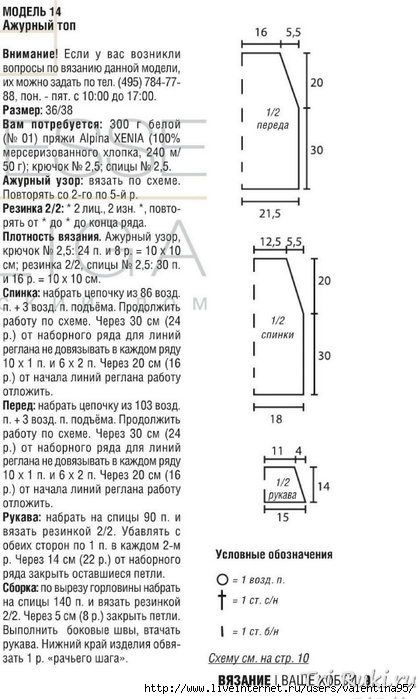 ghvvur201307-20_cr_cr (420x700, 181Kb)