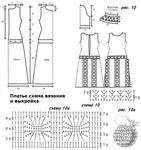 Превью plate-sxema (658x700, 224Kb)