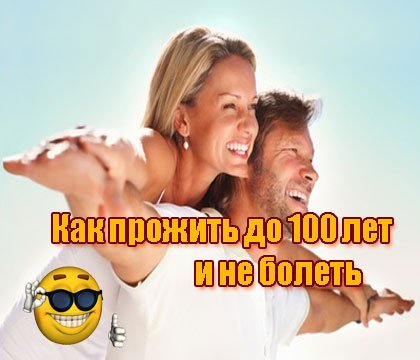 frend.org.ua/profile/3667889_1338453173_mdcwoaa4eckqupd (420x360, 29Kb)