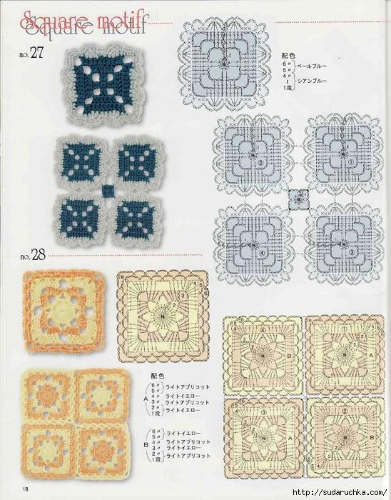 0019 (548x700, 331Kb)