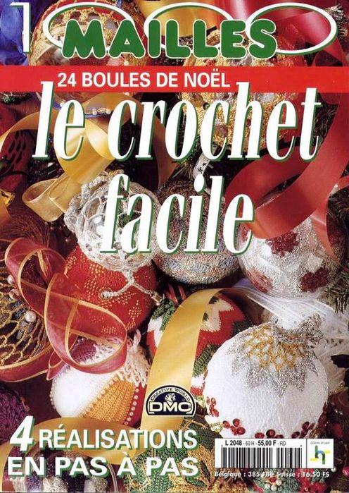 24 Boules de Noel_01 (496x700, 106Kb)