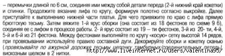 plat-obor2 (448x113, 59Kb)