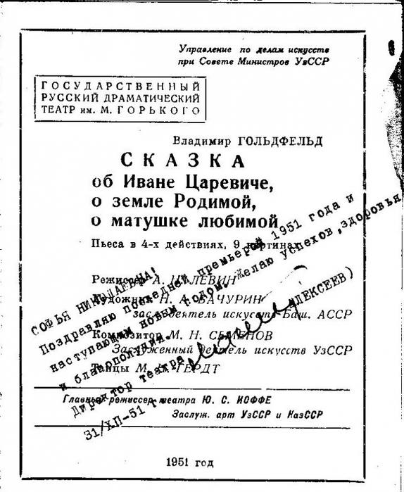 5289008_Izobrajenie_002matyshka (574x700, 222Kb)
