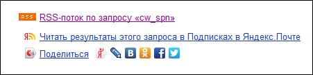 2447247_que_link (451x109, 6Kb)