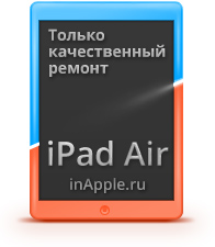 3180456_ipadairinapple (196x225, 16Kb)